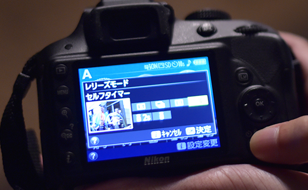 Nikon セルフタイマー