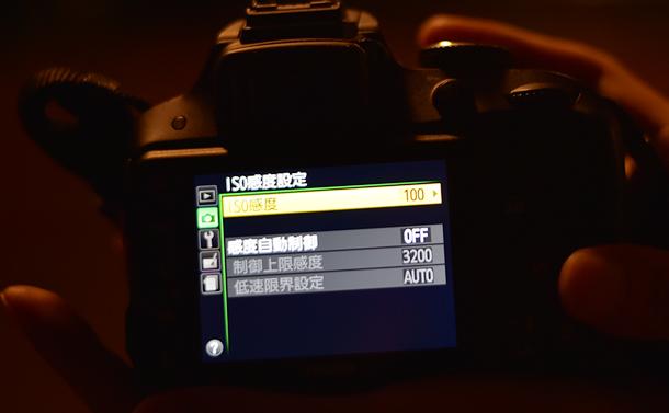 Nikon ISO感度
