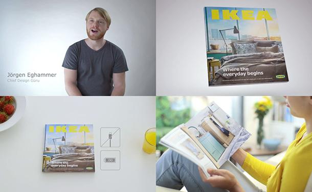 Gigazine IKEA