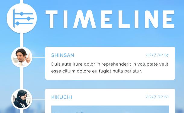 LIG TimeLine