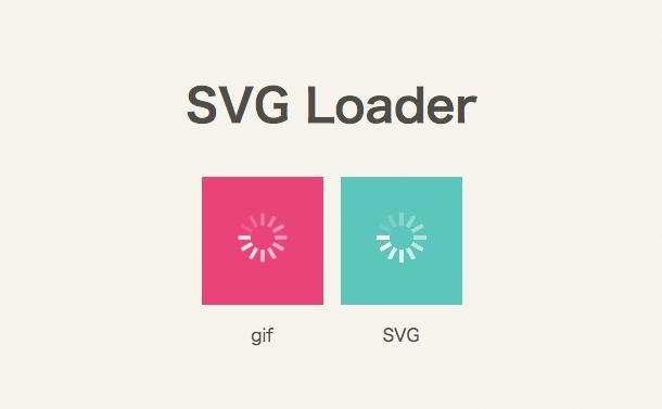 SVG Loader