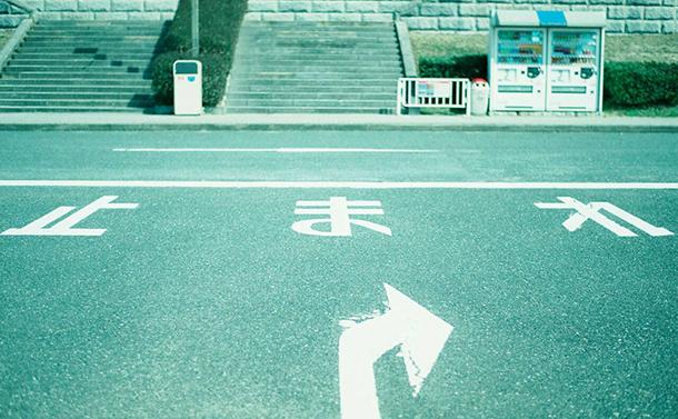 富士フィルム PRO400H 1